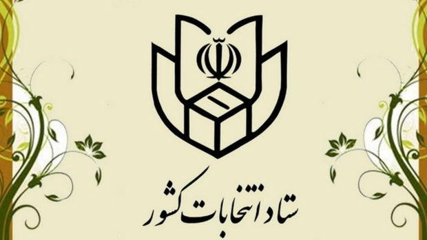 نتیجه هشت حوزه انتخابیه در مرحله دوم انتخابات مجلس اعلام شد