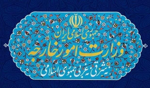 بررسی فروش تعدادی از املاک ایران در سه کشور