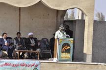 صحبگاه مشترک نیروهای مسلح در شهرستان نیمروز برگزار شد