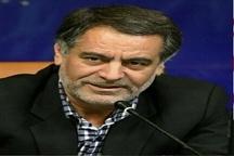 پیام تبریک استاندار به مناسبت 26 آذر