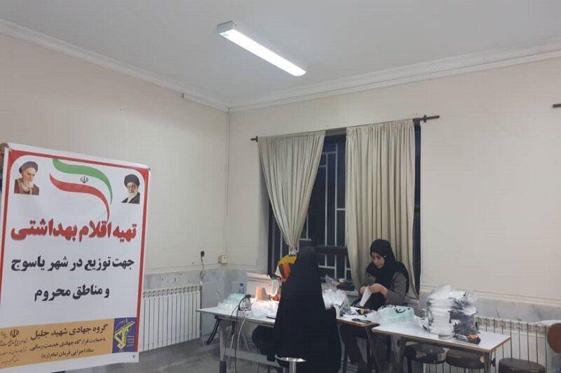تولیدو توزیع ۳۱ هزار عدد ماسک توسط قرارگاه شهید سلیمانی سپاه کهگیلویه وبویراحمد