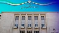 نتایج حراج اوراق بدهی دولتی+ جدول