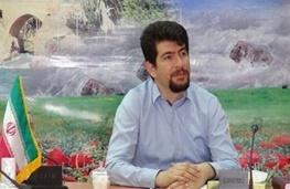 دانشگاه آزاد اسلامی شهرکرد، میزبان چهلمین نمایشگاه تخصصی دستاوردهای صنعت هستهای کشور