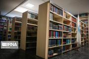 سهم نیم درصد کتابخانهها از درآمد شهرداری در کمیسیون مشترک مجلس اصلاح شد