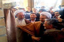 مجتمع فرهنگی غدیر سمیرم افتتاح شد