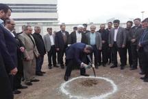 عملیات اجرایی دومین مرکز کارآفرینی کشور در استان مرکزی آغاز شد