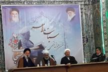 همایش سیاست مدار مفسر در زنجان برگزار شد