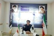ستاد جشنواره خیرین مدرسه ساز درالبرز آغاز به کار کرد