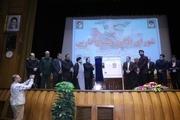 تمبر یادبود سپهبد شهید قاسم سلیمانی در شیراز رونمایی شد