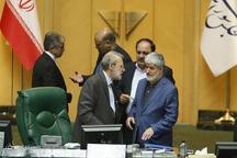 امروز در مجلس چه خبر بود؟ + عکس