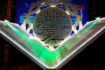 مرحله استانی رقابت های قرآن کریم در تربت حیدریه برگزار شد