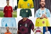کیت ایران سیامین پیراهن زیبای تیمهای ملی فوتبال + عکس
