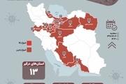بوشهریها: تا رفع بحران کرونا از میهماننوازی معذوریم