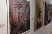 درخشش نقاش خودآموخته ی گیلانی در اکسپوی دانشگاه الزهرا