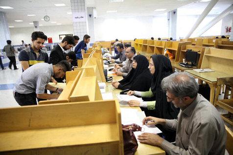 ثبتنام بدون آزمون کاردانی و کارشناسی دانشگاه آزاد تمدید شد