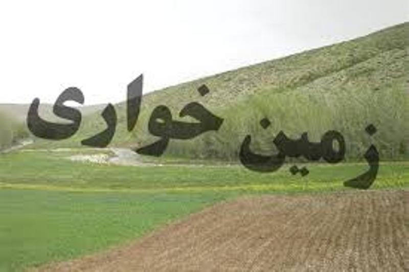 485 هکتار زمین ملی استان بوشهر از دست زمین خواران آزاد شد