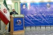 سردار سلیمانی بنیانگذار تفکر وحدت اسلامی در آشوب فتنهها است