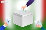 ۲۱۳ شعبه اخذ رای در بهارستان آماده شدهاست