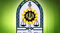 پلیس امنیت اقتصادی در گلستان تشکیل شد