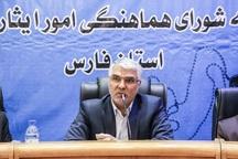 کارگروه مناسب سازی معابر ویژه جانبازان و معلولان فارس تشکیل شود