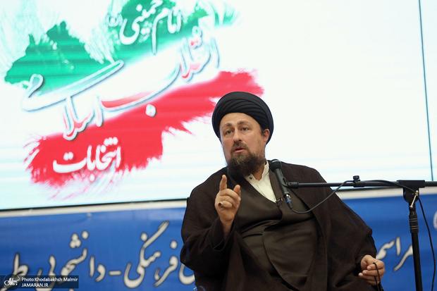 سید حسن خمینی: نظر جمهور شرط مشروعیت نظام است