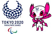 پارالمپیک توکیو هم بدون تماشاگر شد