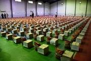 توزیع هزار و ۴۰۰ بسته موادغذایی بین مددجویان کمیته امداد اندیمشک
