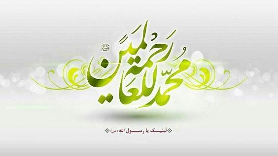 شادمانه مبعث پیامبر صل الله علیه و آله/ مهدی رسولی + دانلود