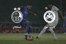 مسابقه فوتبال  ذوب آهن و استقلال در فولادشهر برگزار میشود