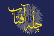 کنگره شعر چله آفتاب در قزوین برگزار می شود