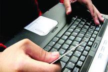 نوجوان ۱۶ ساله، سارق حسابهای بانکی شهروندان