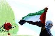 شب شعر «مقاومت غزه» در تهران برگزار میشود