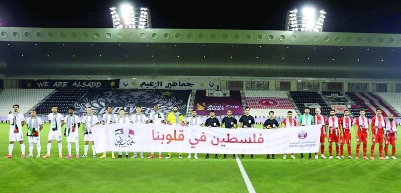 تیم فوتبال السد قطر ,