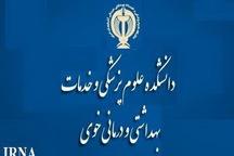 2 مقاله اساتید دانشکده علوم پزشکی خوی در مجلات ISI چاپ شد