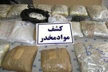 35 کیلوگرم مواد مخدر در استان اردبیل کشف شد