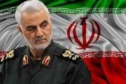 دیپلماسی انقلابی رویکرد شهید سلیمانی یود