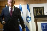 انحلال کنست و سقوط رژیم ائتلافی نتانیاهو