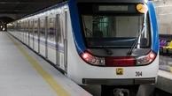 خط 10 مترو تهران بزودی احداث میشود