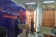 ستاد انتخابات همدان راهاندازی شد