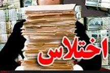 حکم اختلاس پرونده شهرداری سیرجان صادر شد