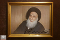 آیت الله سید عبدالله شیرازی که بود؟/چرا او نیاز به رفتن به حوزه نجف نداشت؟/ ویژگی های برجسته اخلاقی اش کدامند؟