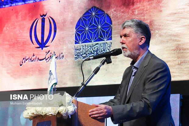 وزیر فرهنگ و ارشاد اسلامی:امام رضا(ع)  خالق، حافظ و گنجینه هنر ایرانی است
