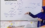 جدول زمانی پخش برنامه های درسی در روز دوازدهم خرداد ماه