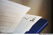 کسب ۲ رتبه برتر کنکور سراسری ۹۸ توسط دانشآموزان خوزستانی