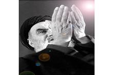 برآستان جانان - ماه مبارک رمضان با امام خمینی -15