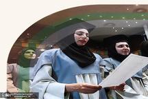 بررسی تحولات جامعه زنان ایران (آموزش)