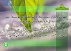 دعای روز بیست و یکم ماه مبارک رمضان+ متن، صوت و ترجمه