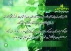 دعای روز هجدهم ماه مبارک رمضان+ متن، صوت و ترجمه