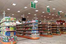 تعداد دقیق فروشگاه هایی که در ناآرامی ها تخریب شدند