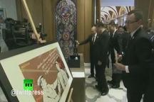 هدایای ویژه رئیس جمهور چین به پوتین اهداء شد